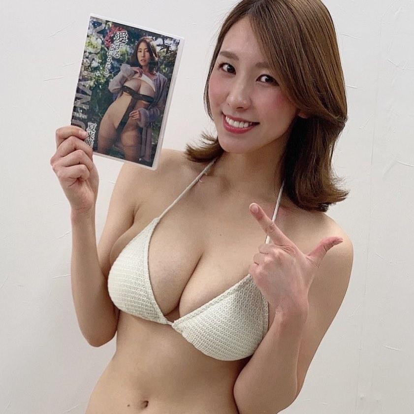「応援のメッセージしっかり届いてるよ〜」11枚目DVD「愛するということ」発売をPR【夏来唯さん/2021年1月21日】